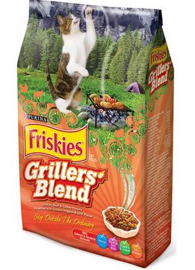 Friskies Grillers Cat Food Printable Coupon