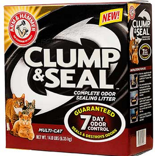 ARM AND HAMMER CLUMP AND SEAL COUPONS