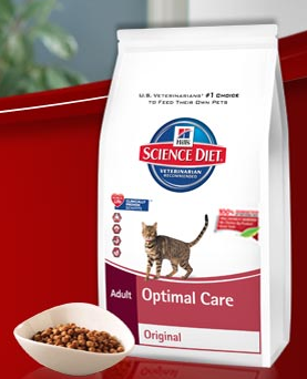 Hills Science Diet Cat Food Coupons