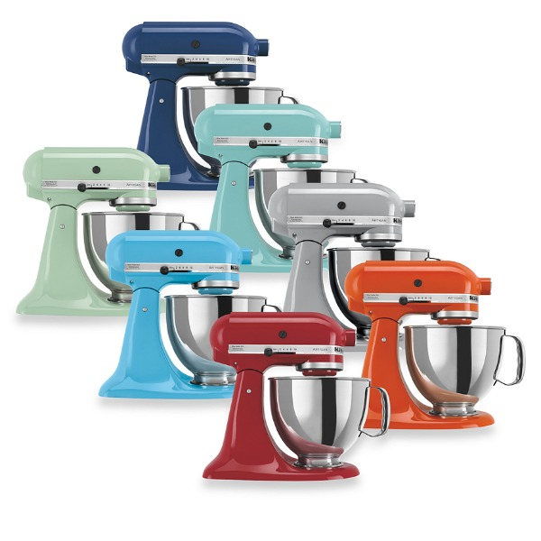 KitchenAid Artisan Mixer Giveaway